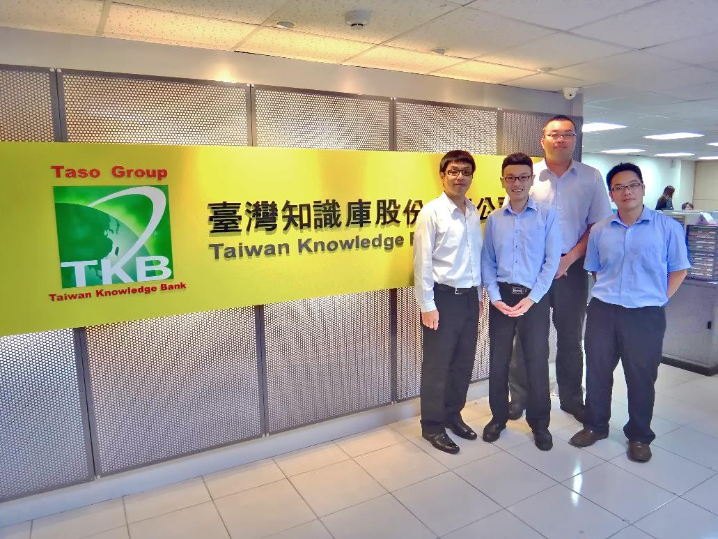 台灣知識庫以資通 ArgoERP 打造生產力 4.0 財務智慧流程